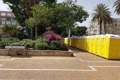 כיכר רבין יום העצמאות